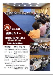 JA大垣本店.png